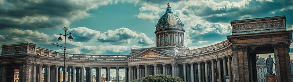 Обзорная экскурсия (Казанский собор)